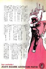 12 Jump Novel Vol. 4 Jotaro 3.jpg