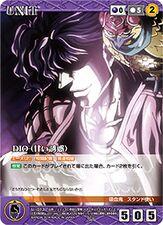 U-013 purple.jpg