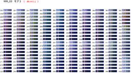MobColors3DeepDusk-MSC.png