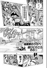 Chapter 322 Cover A Bunkoban.jpg