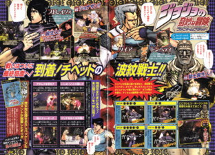 2 V Jump Oct 2006 PB PS2 Game Ad.png
