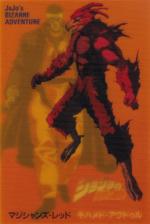 1993 OVA VHS Postcard Vol. 3.png