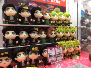 SC Vol.1 Tomonui Claw Machine.png.png