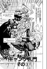 Chapter 452 Bunkoban.jpg