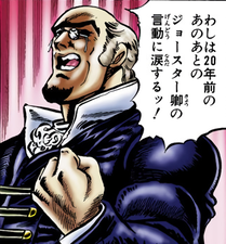 Police Inspector Crying.png