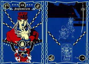 JJN 13 Box.png