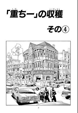 Chapter 338 Bunkoban.jpg