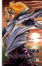 Chapter 4 Cover B.jpg