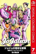 JJL Color Comics v07.png
