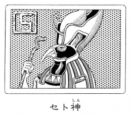 Chapter 205 Tailpiece.png