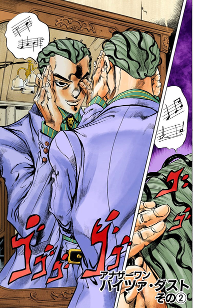 Chapter 419 Cover A.png