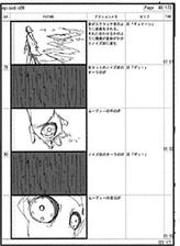 GW Storyboard 6-1.png