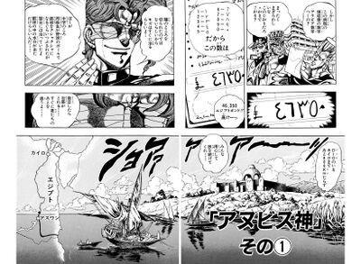 Chapter 193 Bunkoban.jpg