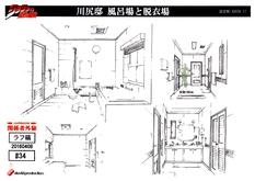 KawajiriHouse15-MS.png