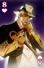 08 Old Speedwagon Roundabout Hot-topic.png