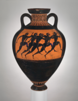 Greek Foot Race 530 BC.png