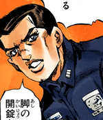 Tom Cruise Guard.png