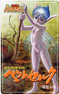 BSK Tele Card 2000 Issue 11.png
