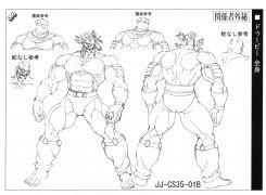 Doobie anime ref 2.jpg
