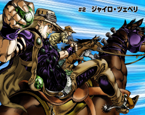 SBR Chapter 2 Cover B.png
