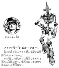 SBR Chapter 58 Tailpiece.png