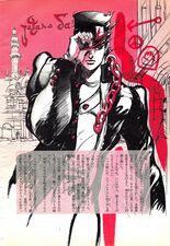 Jump Novel 4 Jotaro.jpg