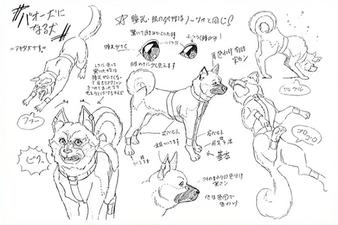 14-Baoh-Dog-1-MS.png