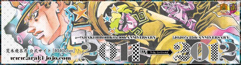 Araki-jojo header 2012-12-21.jpg