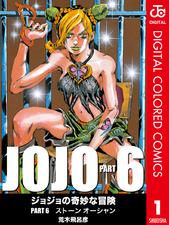 SO Color Comics v01.png