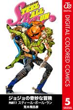 SBR Color Comics v05.png