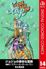 SBR Color Comics v14.png
