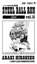 SBR Volume 18 Illustration.png