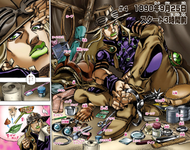 SBR Chapter 4 Cover B.png