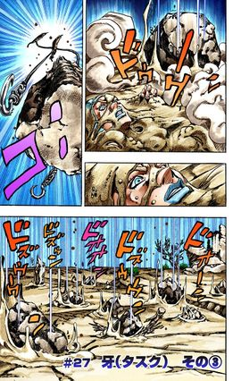 SBR Chapter 27 Cover A.jpg