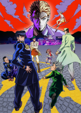 Part 4 Final Poster.png