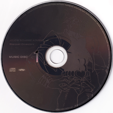 OVABoxset2 Bonus Disc 1.png