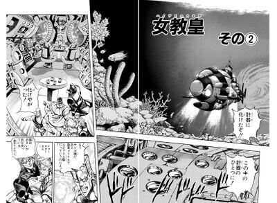 Chapter 180 Bunkoban.jpg