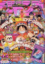 Weekly Jump January 17 2002.jpg