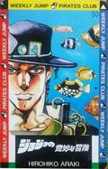 Jotaro1991PhoneCard.png