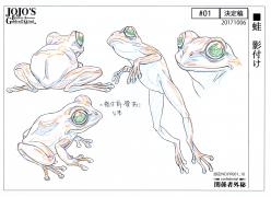 GWModel-Frog.png