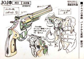 Polpo gun concept.jpg