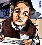 TG Receptionist Infobox Manga.png