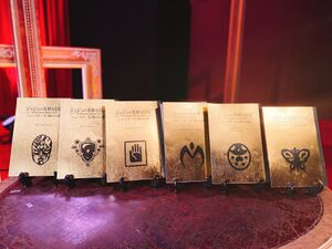 Inherited Soul Symbols.jpg