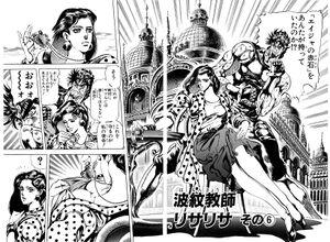 Chapter 76 Cover B Bunkoban.jpg