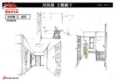 KawajiriHouse16-MS.png