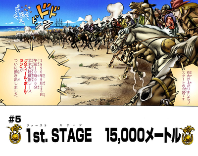 SBR Chapter 5 Cover B.png