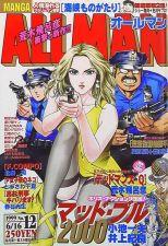 Allman1999No12.jpg