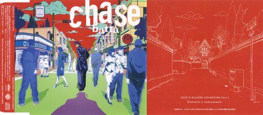 Chase-Booklet Exterior.jpg