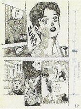 Wj-1992-44-p087.jpg
