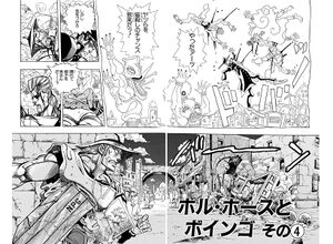 Chapter 220 Cover B Bunkoban.jpg